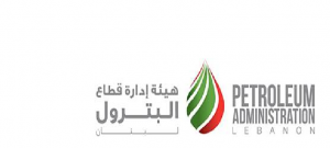 The Lebanese Petroleum Administration (LPA) applies high transparency practices