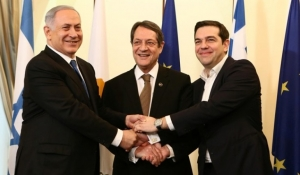 Cyprus, Greece and Israel to sign an agreement for the EastMed gas pipeline