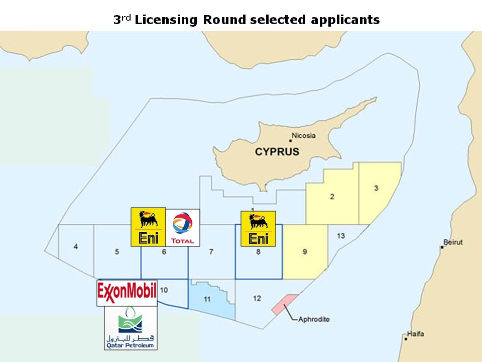 Cyprus Dispute with Israel will not affect development of Aphrodite Gas Field