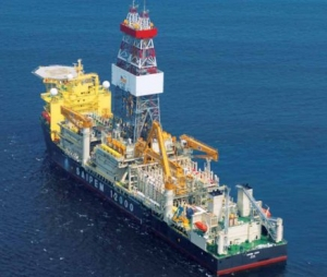 Cyprus Marks Start of 2018 with New Offshore Well