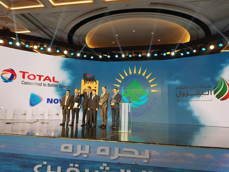 Total enters two exploration blocks offshore Lebanon