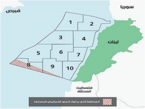 New proposals may help resolve Israel/Lebanon oil and gas dispute