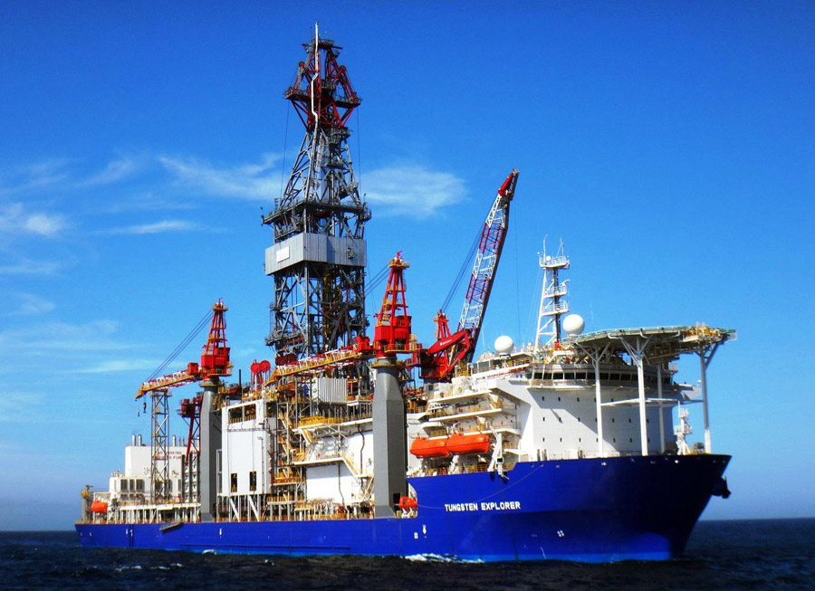Drill Ship Arrived to the Drilling Location in Block 4